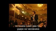 Ploutarxos - Sabbato Elapsa Gia Sen Превод
