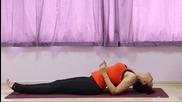 Йога упражнения за засилване на метаболизма