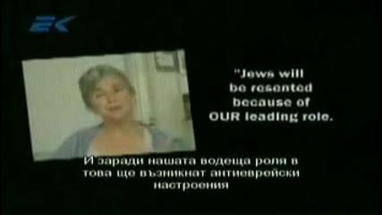 Тежка диагноза - България загива!!!!!!