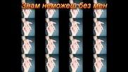 Zvonko - Ako Tu Mangea