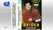 Srecko Cosic - Nocni skitaci