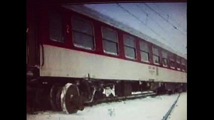 влака от Москва - София