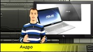 Хардуер: Ревю на лаптопа Asus X550LN