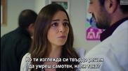 Hayat Yolunda - По пътя на живота - Епизод 3, За любовта, бг субс