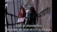 August Rush ( Превод ) * 4/12 *