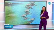 Прогноза за времето (18.06.2021 - обедна емисия)