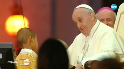 """Темата на NOVA: """"Различният папа"""""""