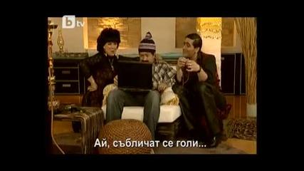 Aй сиктир - Сакъз - Eпизод 20 - Bg Sub.