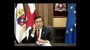 Гладът На Саакашвили