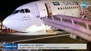 """ИНЦИДЕНТ СЪС САМОЛЕТ: Airbus А330 със 151 души на борда кацна """"по корем"""""""