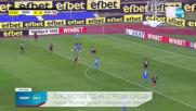 Спортни новини (15.04.2021 - късна емисия)