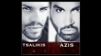 Скоро ! Азис & Tsalikis (teaser 2014)