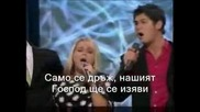 Crabb Family - Through the Fire (през огъня)