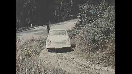 Трабант - Най - Доброто Возило