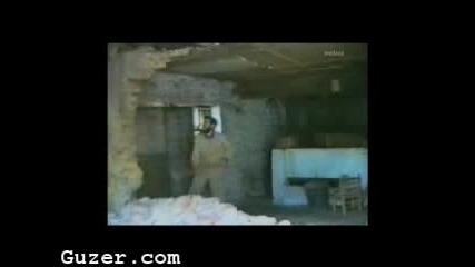 Бутане На Стена -  Инцидент