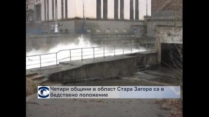 Четири община в област Стара Загора са в бедствено положение