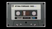 Ntina Flwrans 1982-album