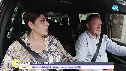 Миков: В последните години БСП няма значима политическа теза, с която да бъде припозната
