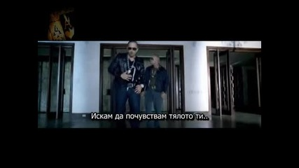 (превод) Wisin Y Yandel - Sexy Movimiento *hq*