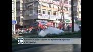 Ранени и арестувани по време на протест в Истанбул