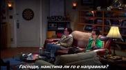Теория за големия взрив / The Big Bang Theory / S03 E03