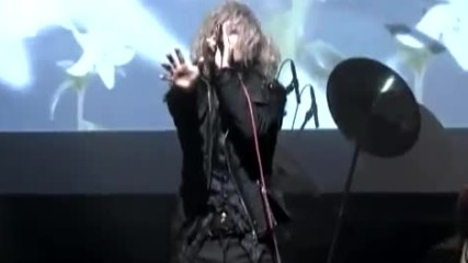 Nega - Nightmare live