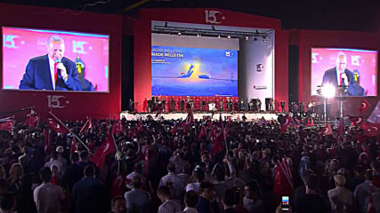 Turkey: Erdogan commemorates victims of 2016 coup attempt