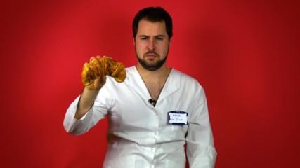 Как се ядат КИФЛИ - Проф. Бат Гошо
