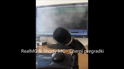Realmc & Shorty Mc - Cherni pregradki