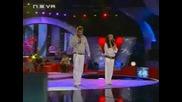 Миро И Мариана - Кадош пей С Мен 30.05