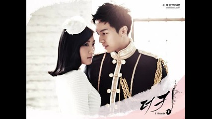 The King 2 Hearts Ost - Missing song