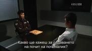 Бг субс! Poseidon / Посейдон (2011) Епизод 9 Част 4/4