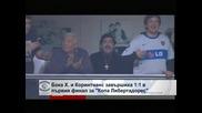 """""""Бока"""" и """"Коринтианс"""" завършиха 1:1 в първия финал за """"Копа Либертадорес"""""""