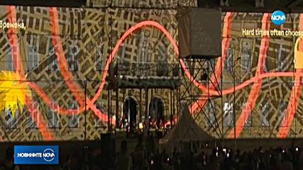 3D мапинг шоу за Деня на София