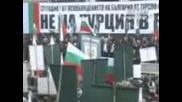 Митинг На Атака На 3 Март 2009 Година