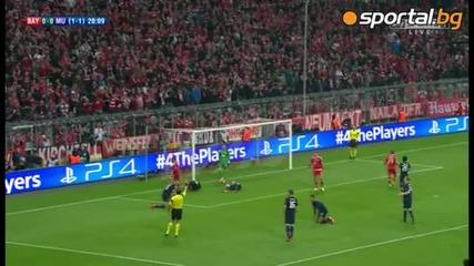 Байерн Мюнхен - Манчестър Юнайтед 3:1