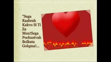 Love Споменчета