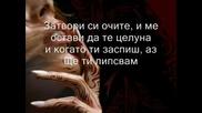 Celine Dion - Falling into U