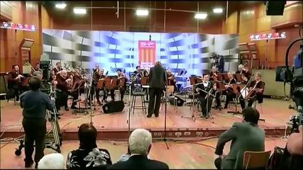 Мишо 7606 Матеос Цахоридис - Понтийска Лира