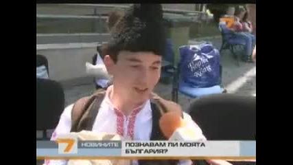 Репортаж за финалното състезание в София, провело се на 01.06.2011