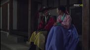 Arang and The Magistrate / Аранг и Магистратът (2012) - Е16 част 2/4