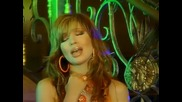 Елвира Георгиева - Нежност - H Q