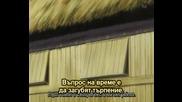 Bleach - Епизод 206 - Bg Sub