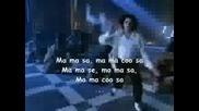 Michael Jackson - Wanna Be Startin Somethin (превод)