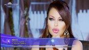 Ивана - По всяко време 2013 ( Tv версия )