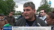 Хората в Община Оряхово на протест срещу дупките по пътищата