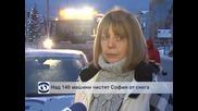 Над 140 машини чистят София от снега
