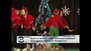 Коледен сън в балетната школа на Красимира Колдамова