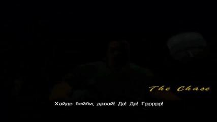 gta vice city епизод 6- ако си ядосан стоши нещо Рикардо Диаз 1986г
