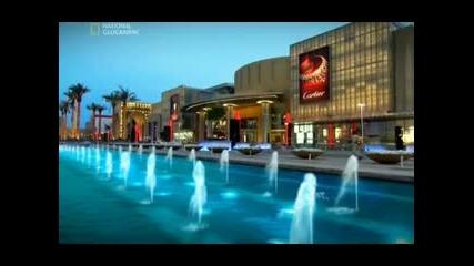 Мега мол Дубай част 1